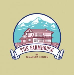 FARMHOUSE_blog