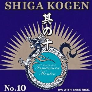 Shiga-Kogen-No-10-Anniversary-IPA-1